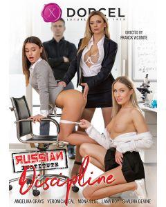 RUSSIAN INSTITUTE - DISCIPLINE